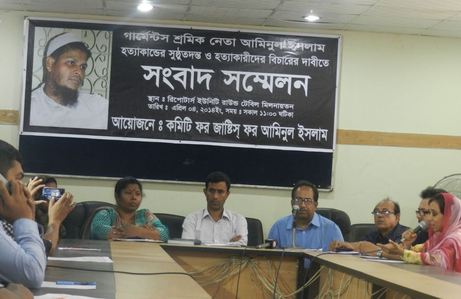 Press-conference-held-by-Bangladesh-Center-for-Worker-Solidarity-and-the-Bangladesh-Garments-Industrial-Workers-Federation-in-Dhaka-today