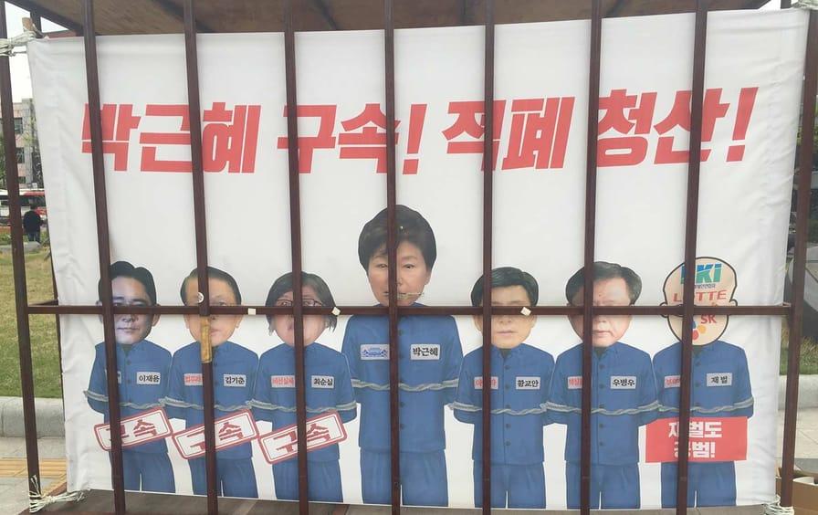 A sign in Gwangju calling for Park Geun-hye's imprisonment