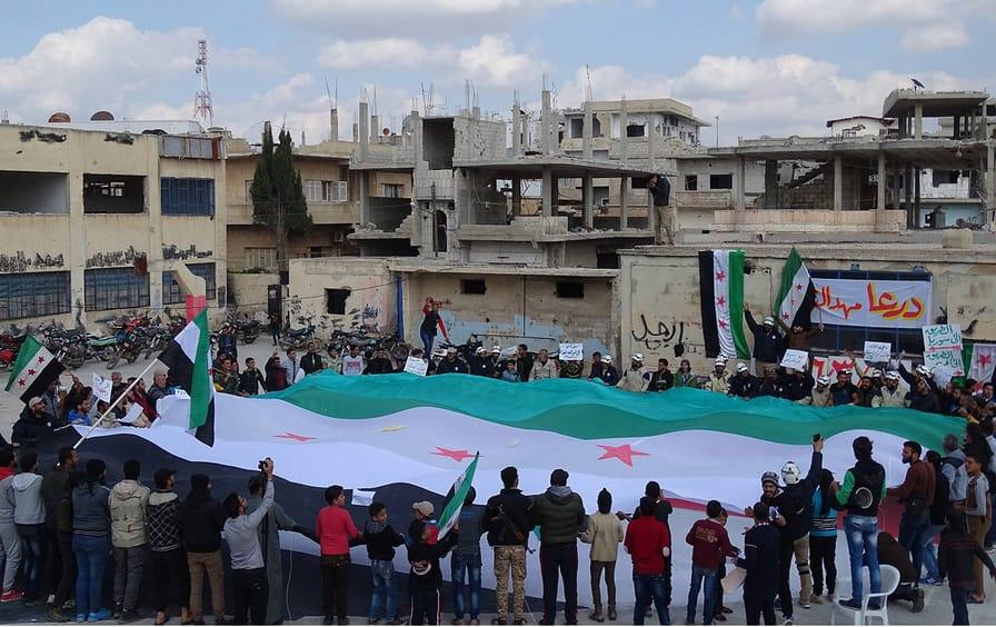 FSA Dera'a