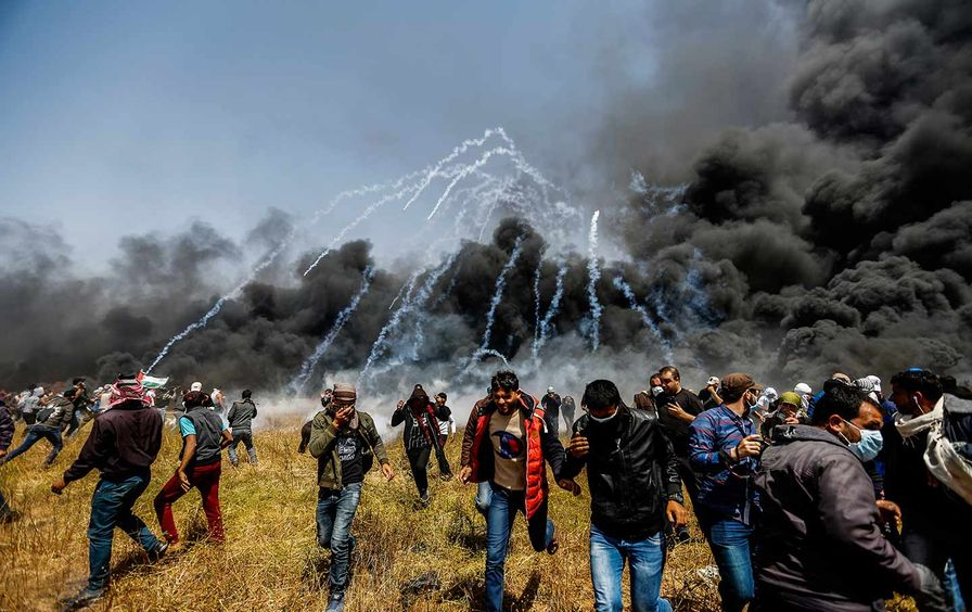 Gaza teargas