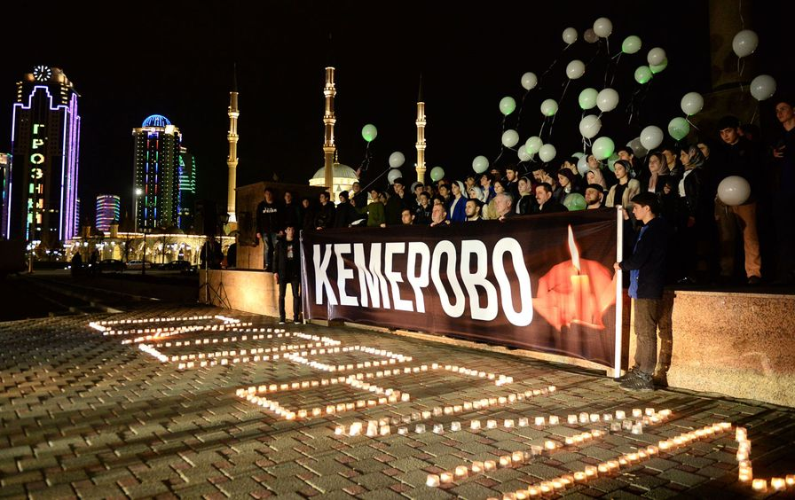 Event in Grozny in memory of those killed in the Zimnyaya Vishnya shopping mall fire in Kemerovo
