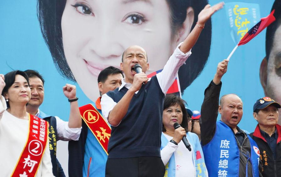 Kuomintang presidential candidate ahead of election