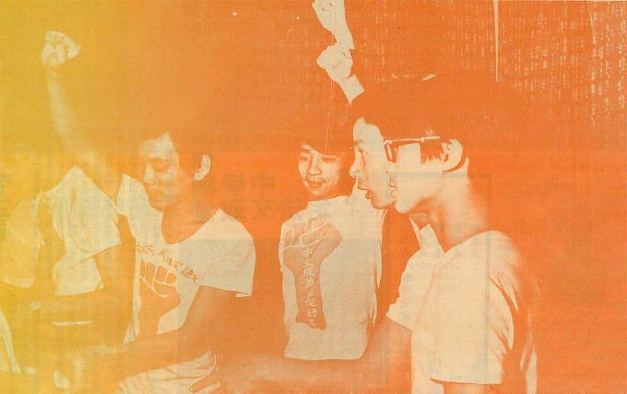 Hong Kong activists 1970s