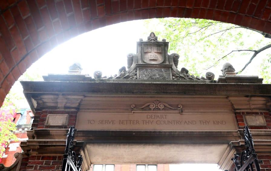 harvard-university-stone-gate-gt-img