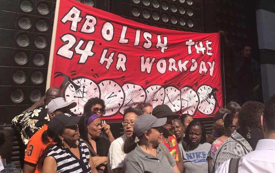 home-care-abolish-24hr-otu