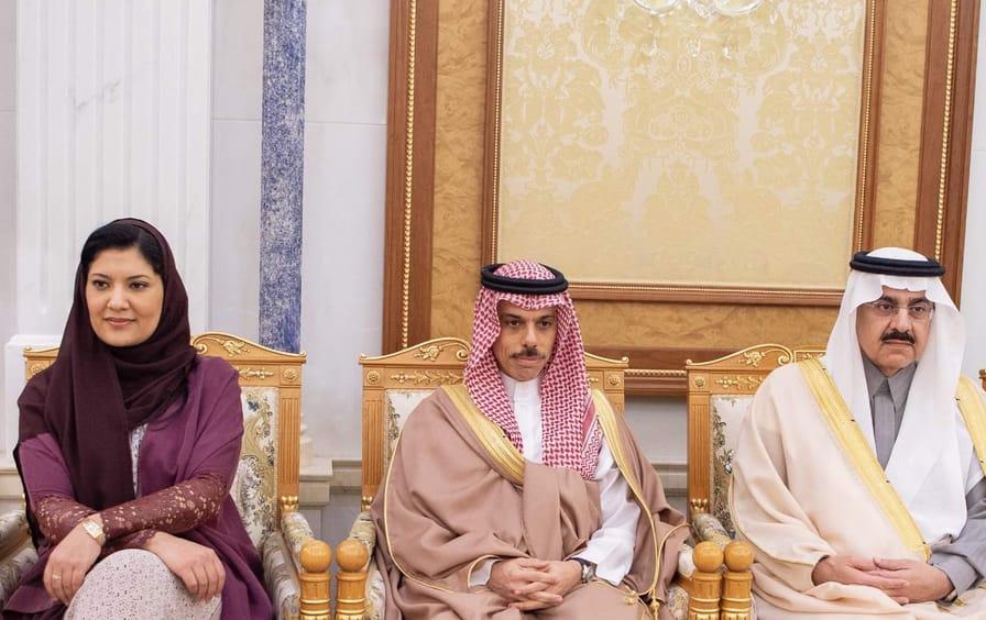 Reema bint Bandar Al Saud