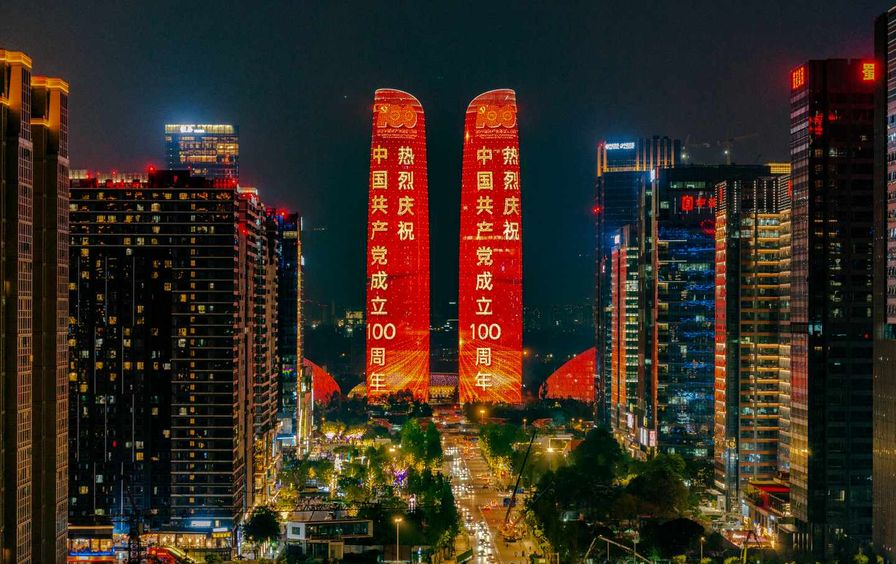China Marks 100th Anniversary Of CPC's Founding