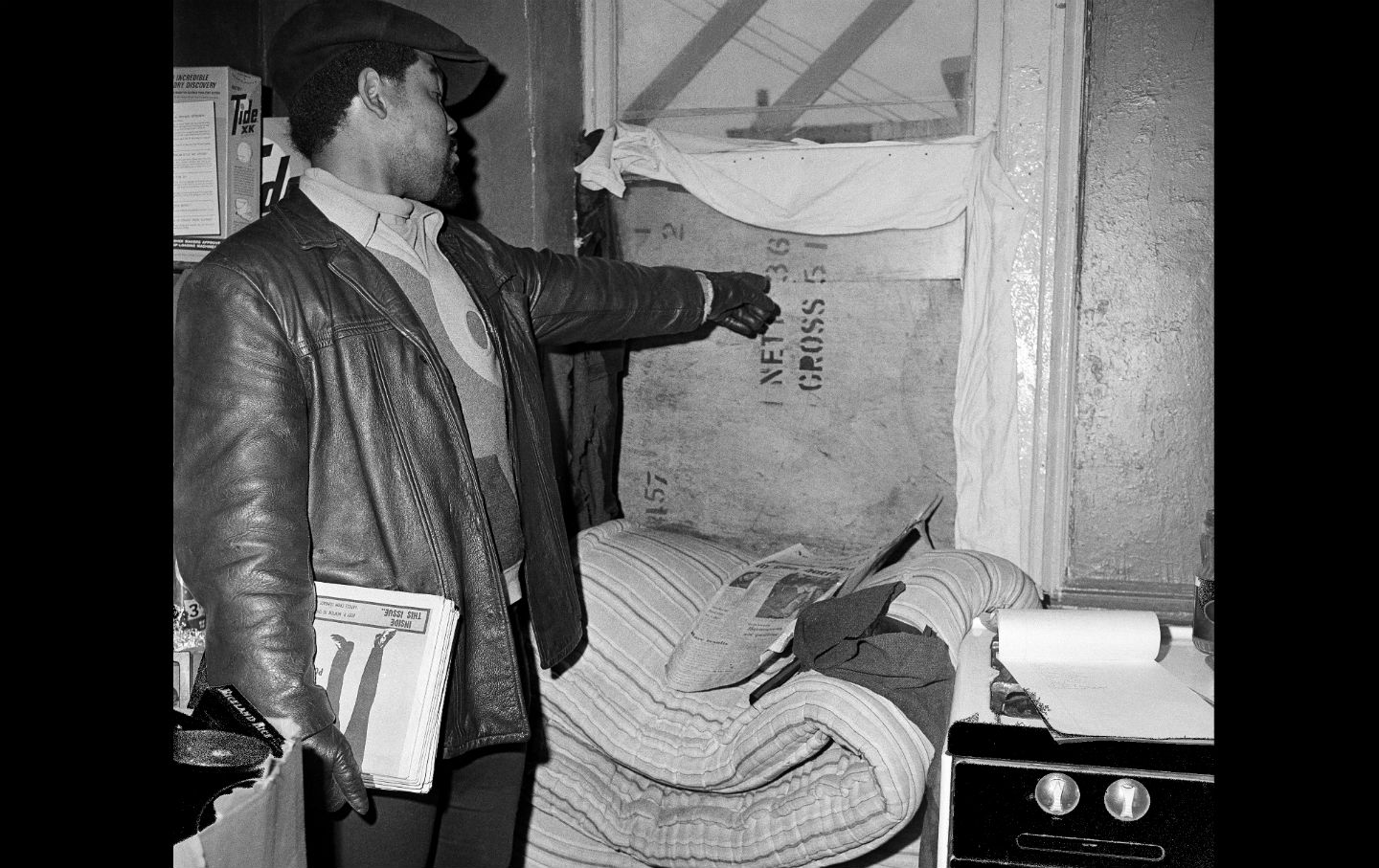 The scene where Fred Hampton was killed