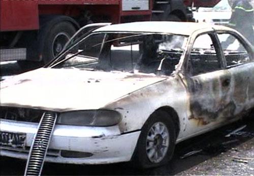 The al Rubia'ys' burnt car.
