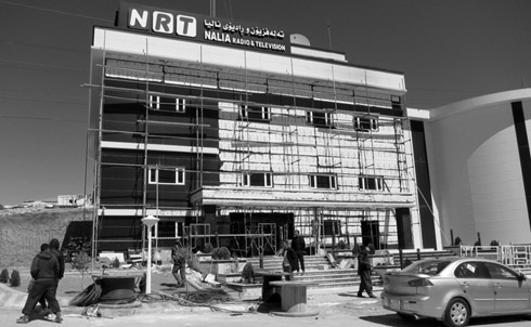 NRT station in Sulaimaniya