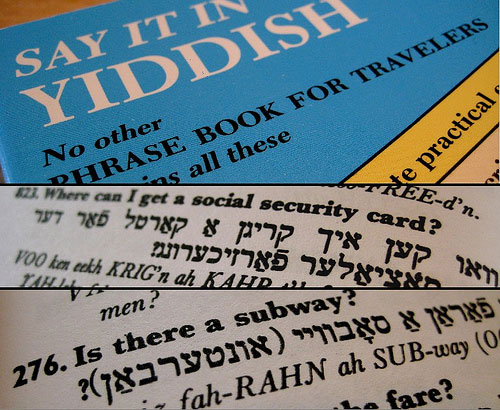 Yiddish is the official second language. Photo courtesy of Angus McDiarmid on Flickr under Creative Commons.