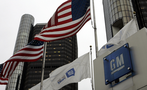 "In 2008, after years of institutional stagnation and falling sales, General Motors received a whopping $51 billion in TARP funds to remain in business. But according to the GAO data, the auto giant also held money in 11 tax havens, including one located in Ugland House, the 5-story building in the Cayman Islands that is home to over 18,000 companies—a set-up that Obama called the ""biggest tax scam on record.""