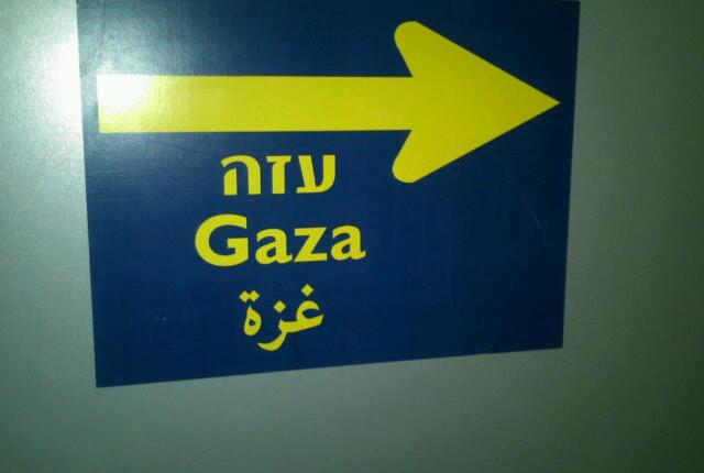 Gaza sign