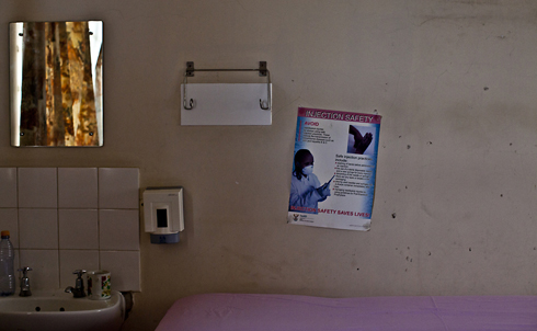 The recovery room in the women's clinic, where abortions are provided, at the Do