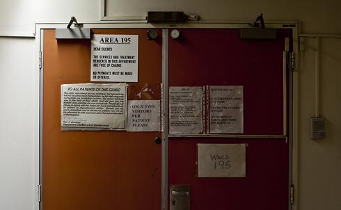 Ward 195 is the abortion clinic at Johannesburg Academic. Hidden around a dark c