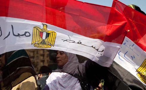 We hate Mubarak, game over
