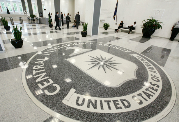 CIA-Headquarters