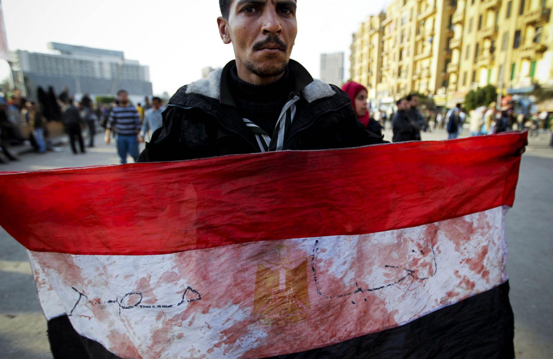 Egyptian-flag