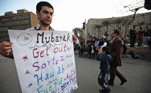 Tahrir Square, January 31  Credit: AP Images