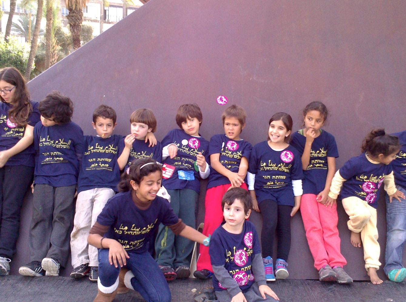 Hagar-school