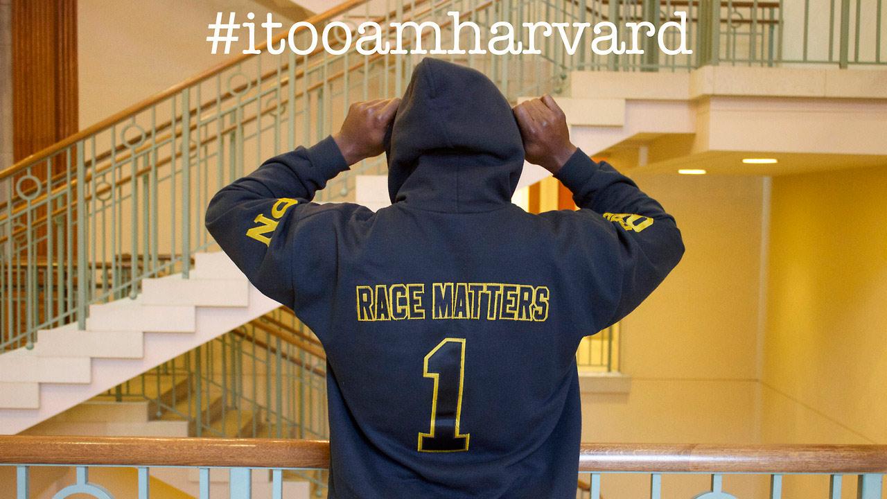 I-Too-Am-Harvard