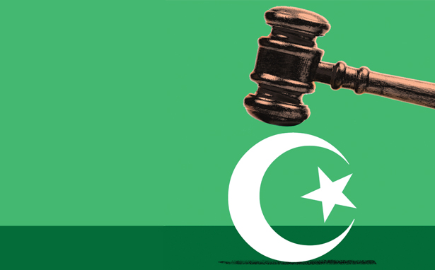 The True Story Of Sharia In American Courts The Nation