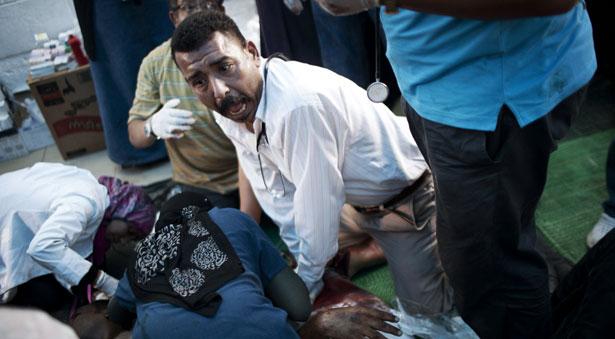 President Egypt 2013 Egypt's Ousted President