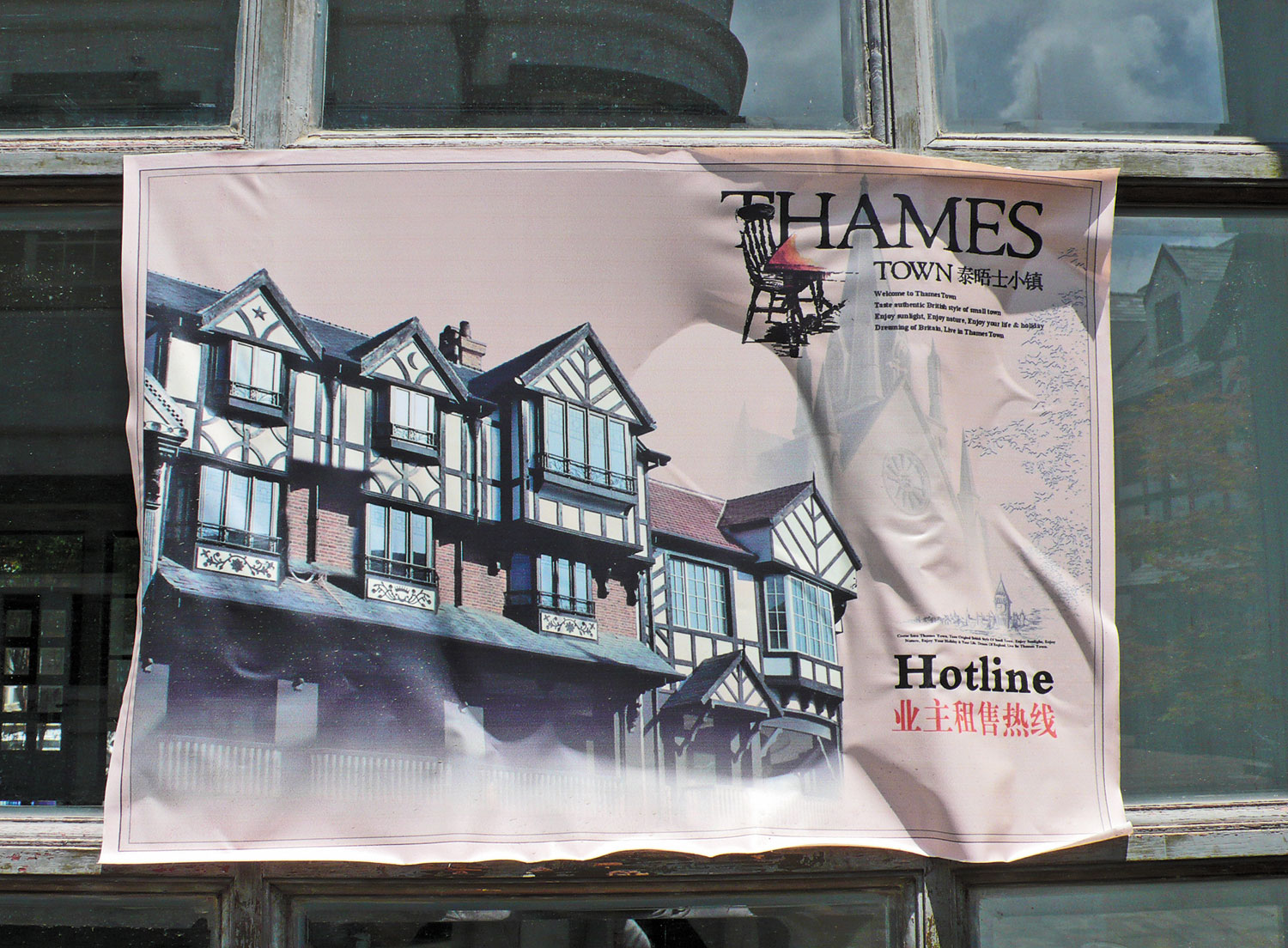 "Advertisement-for-""Thames-Town""-development-Songjiang-New-City-Shanghai-China-2010"