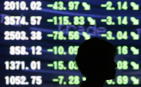 A tax on the rapid-fire trades that dominate financial markets would discourage reckless behavior and raise serious funds for public use, Sarah Anderson argues.  Credit: Reuters Pictures