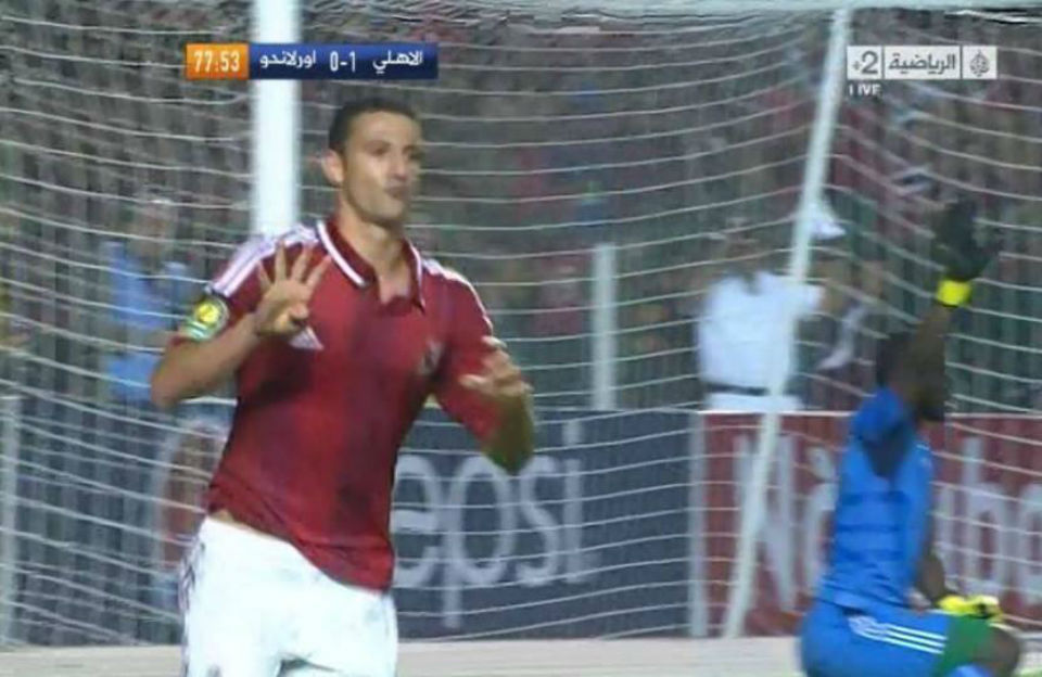 pEgyptian-soccer-star-Ahmed-Abdel-Zaher-was-suspended-for-this-gesturep