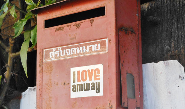 pI-Love-Amwayp