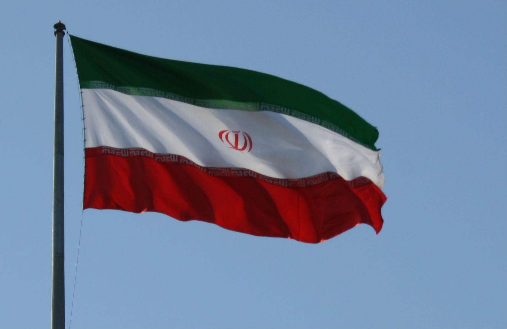 Iranian-Flag