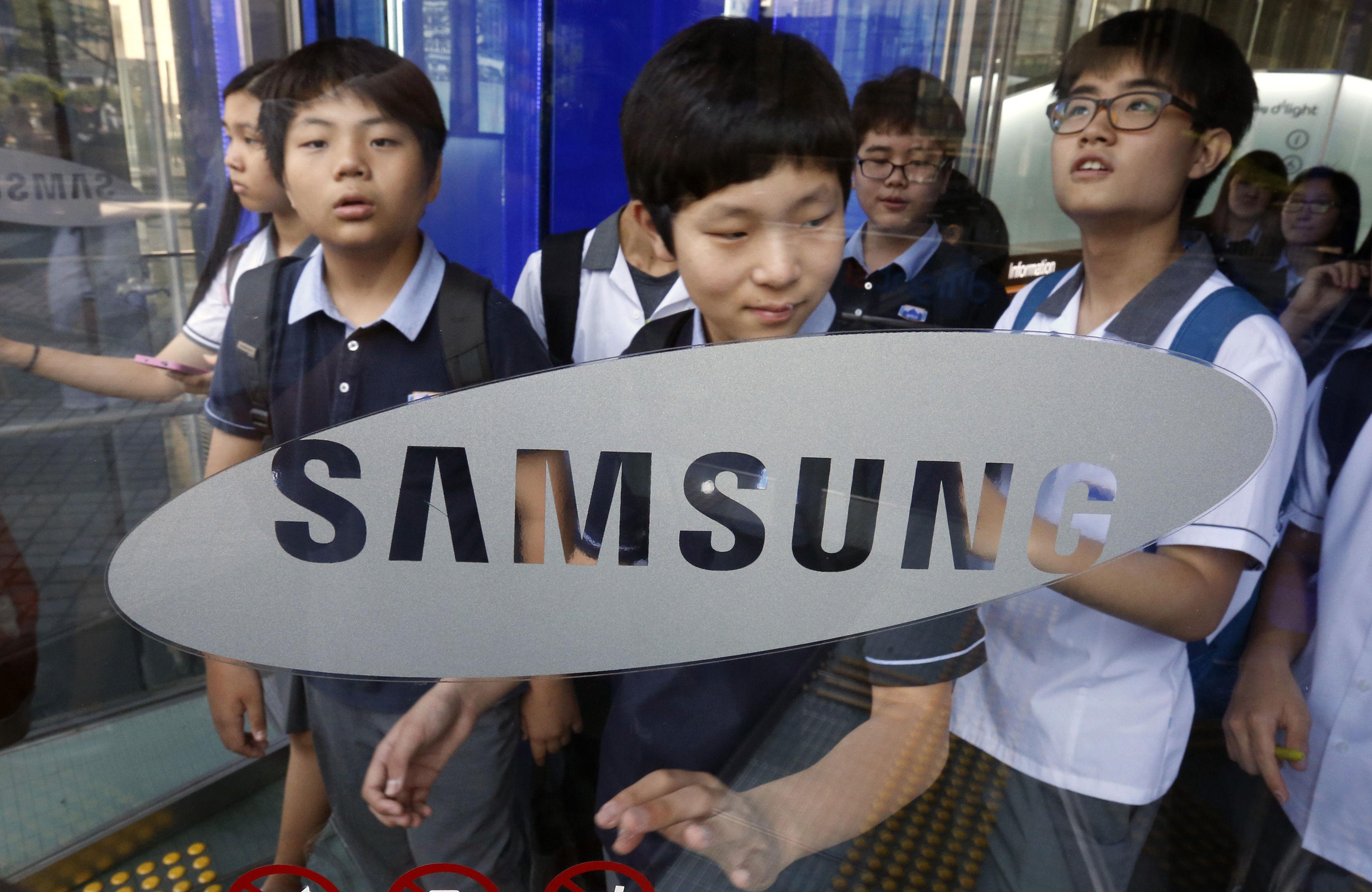 Samsung-Headquarters
