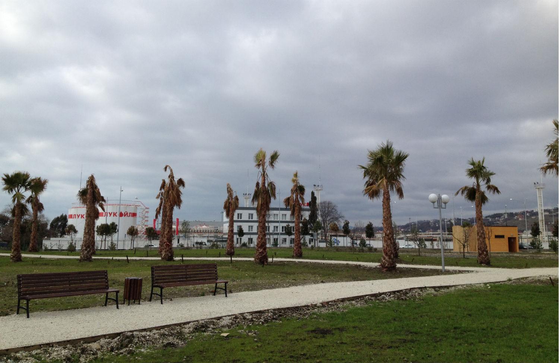 Ornitholigical-Park