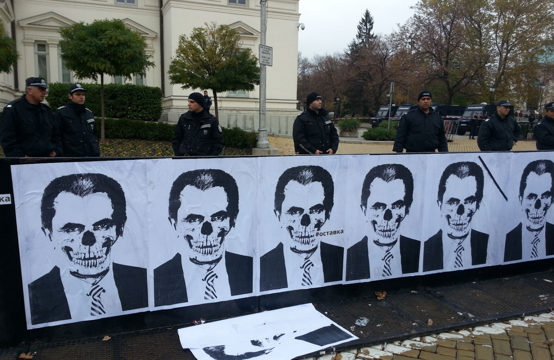 pSofia-University-protestp