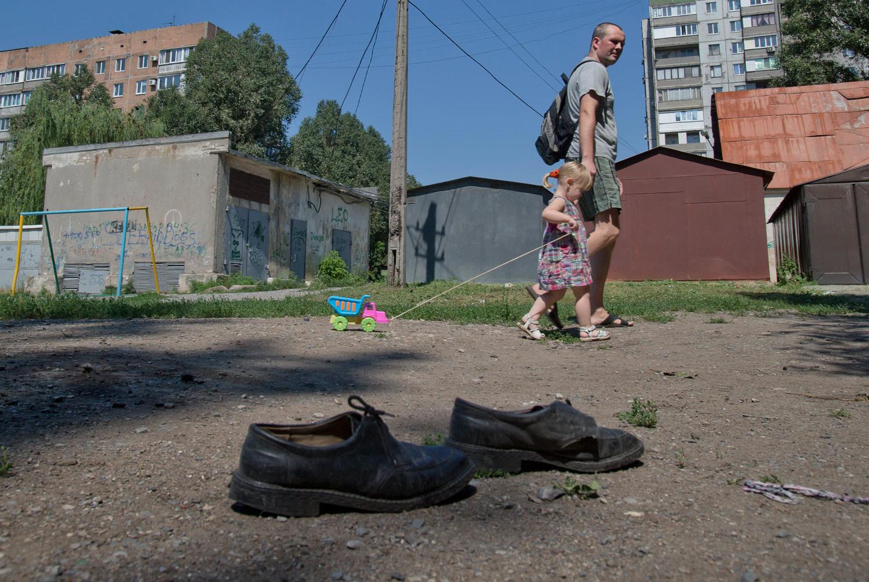 Ukraine-Shoes