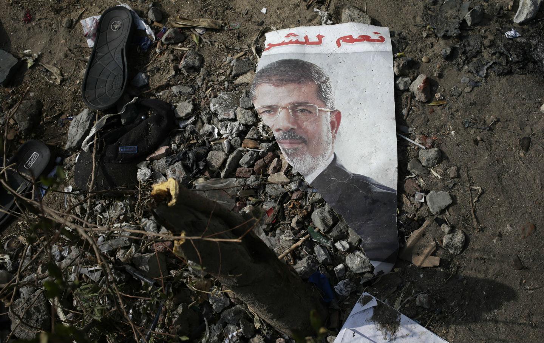 Poster of Morsi
