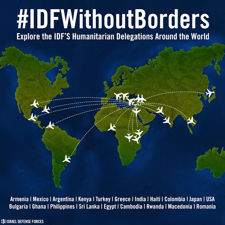 IDF Without Borders