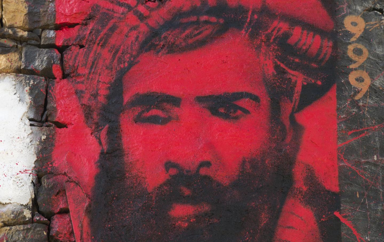 Mullah Omar Painting