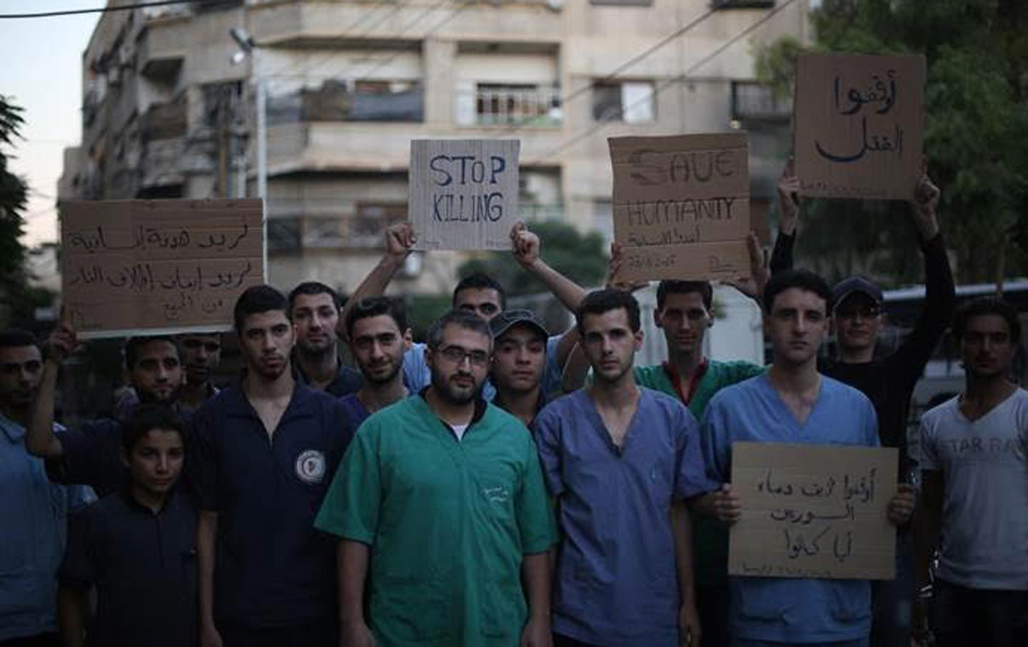 Syria_hospital_rally_otu