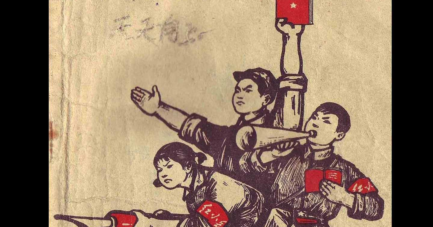 Red guards essay?