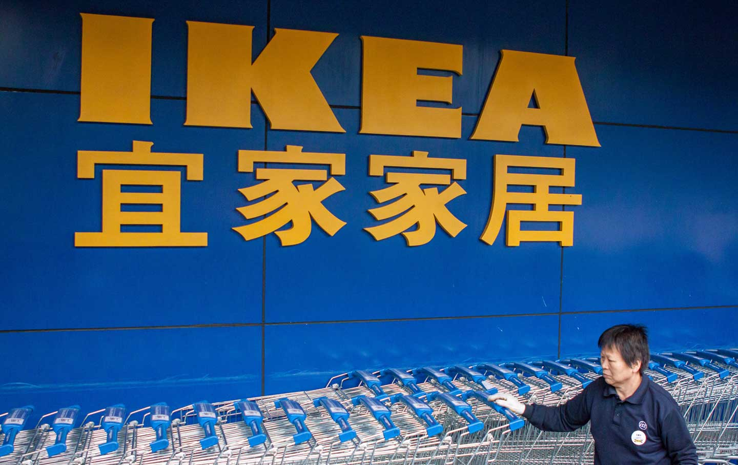 Chinese Ikea Worker