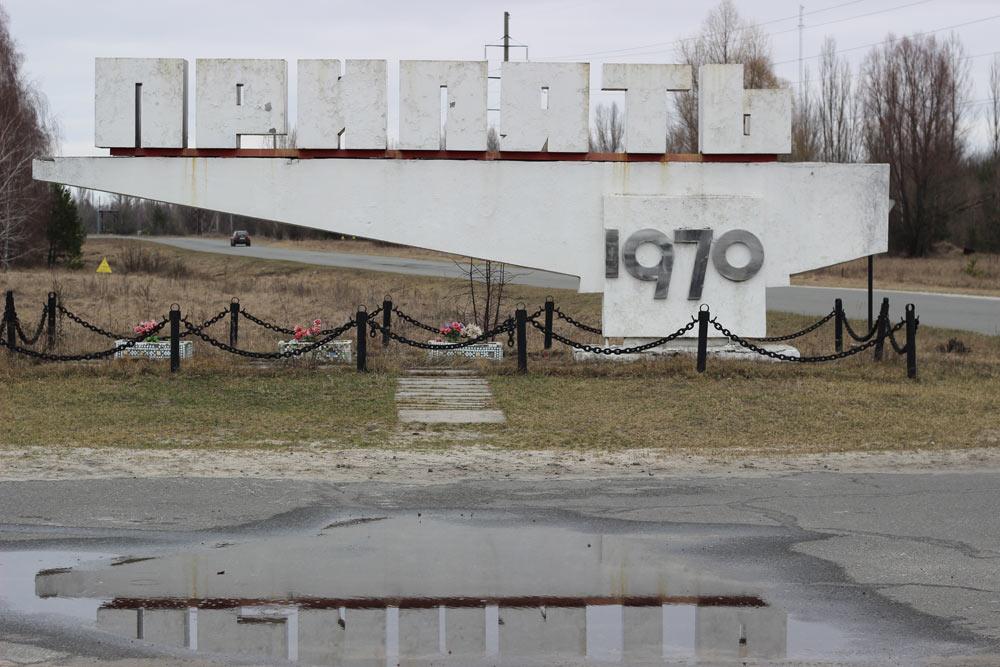 an apartment building near Chernobyl nuclear power plant