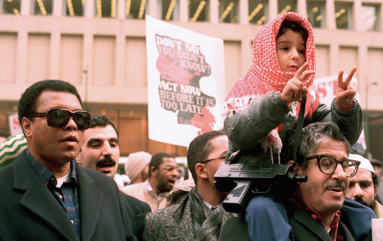 Ali at Protest