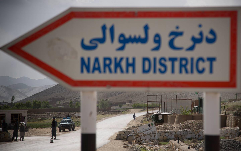 Nerkh_killings_AP_img