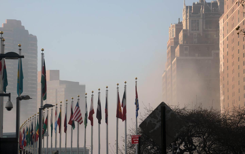 UN_building_AP_img