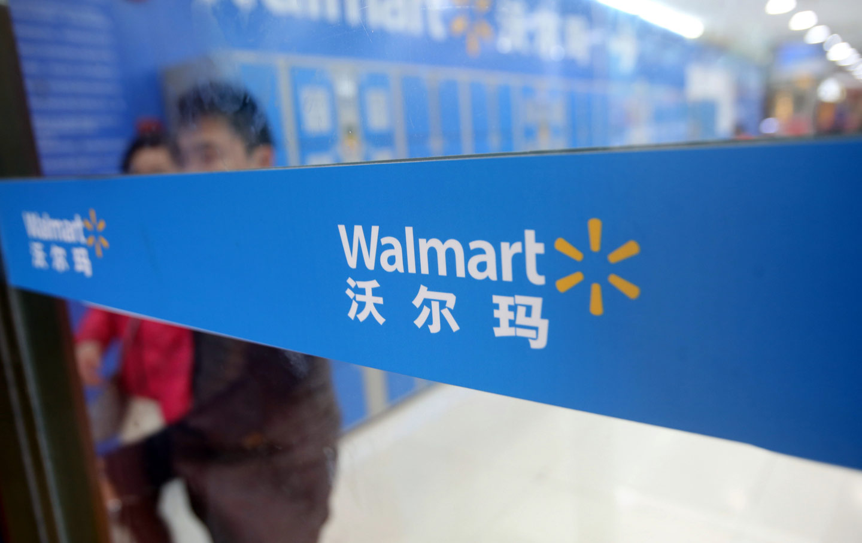 Chinese Walmart