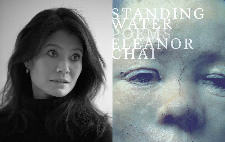 Eleanor Chai / Standing Water