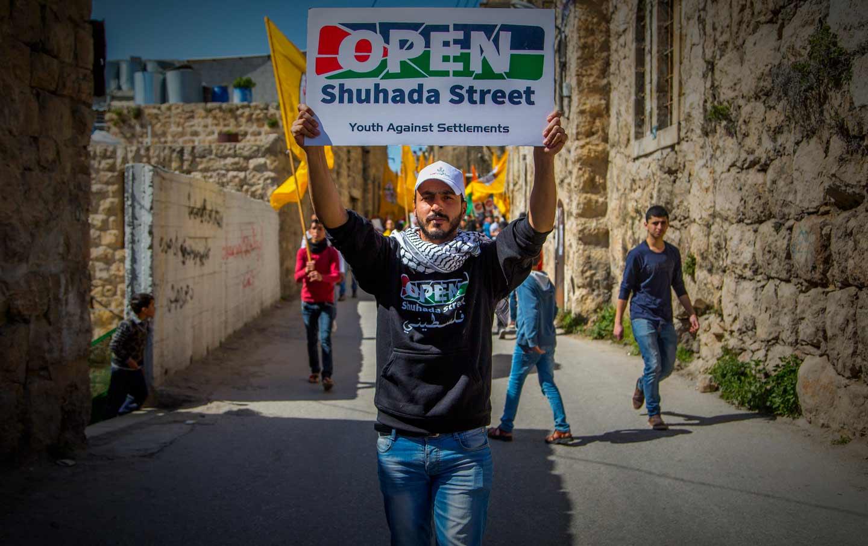 Open Shuhada Street