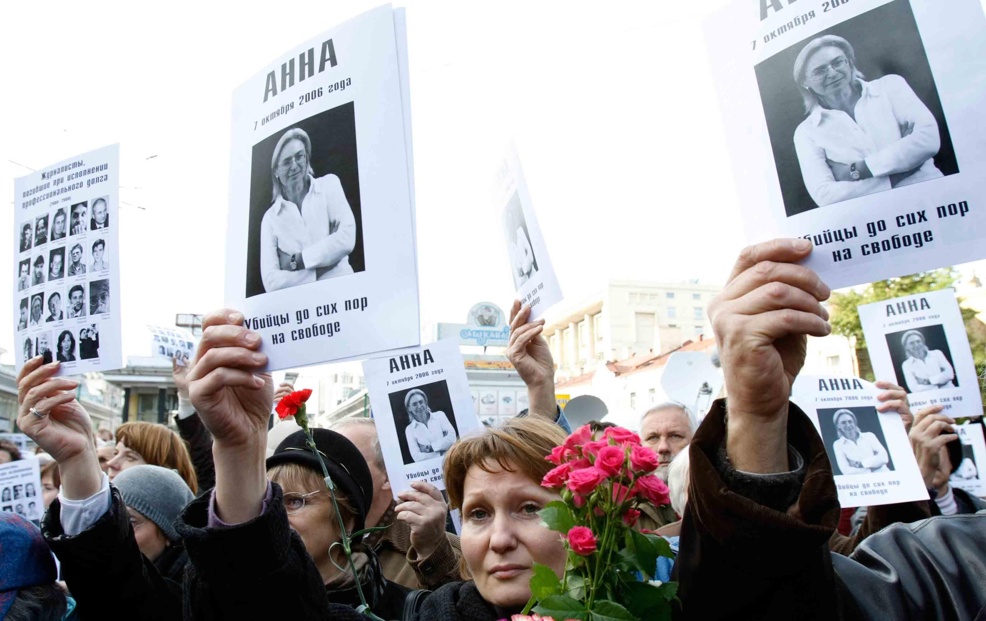 Anna_Politkovskaya_rtr_img.jpg